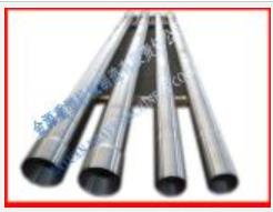 ductile iron pipes Equipment available in Sri Lanka