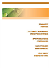 Drippers, Hydroponic systems,Controllers, Electrovalves, Garden fittings (pdf)