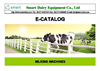E-catalog- Milking machines