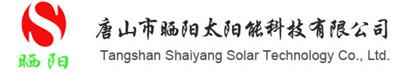 Tangshan Shaiyang Solar Energy Technology Co. Ltd