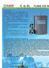 HUABAIGAO - Flake Ice Machine Evaporator - Brochure