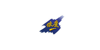 Qingdao Xingyi Electronic Equipment Co,. Ltd.