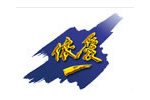 Qingdao Xingyi Electronic Equipment Company Ltd.