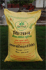 Neem Coated Urea