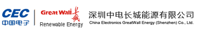 China Electronics GreatWall Energy (Shenzhen) Co. Ltd.