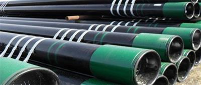 Casing Tubing for Wells