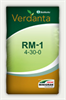 Verdanta MINIGRAN - Model RM-1 - Organic and Organic-Based Fertilizers