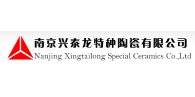 Nanjing Xingtailong Special Ceramics Co., Ltd
