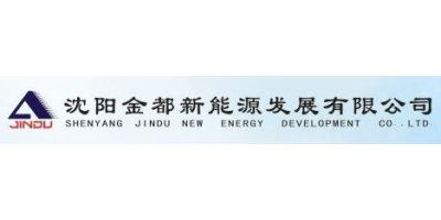 Shenyang Jindu New Energy Development Co.Ltd.