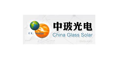 Weihai China Glass Solar Co. Ltd