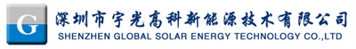 Shenzhen Global Solar Energy Technology Co. Ltd