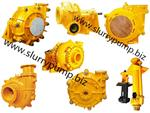SZ - Model MSV - Vertical Centrifugal Submersible Sump Slurry Pump
