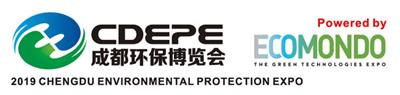 Chengdu Environmental Protection Expo (CDEPE) - 2020