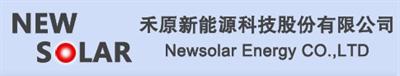 NewSolar Energy Co. LTD