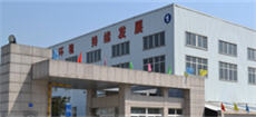 Xiamen Landee Flange Co., Ltd.