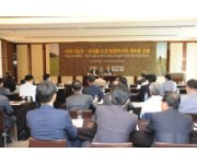 Korean Soy Industry Hears about U.S. Soy Sustainability at USSEC Seminar