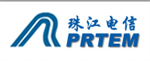 Guangzhou Pearl River Telecommunication Equipment Manufacturing Corporation Ltd.