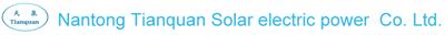 Nantong Gutianquan Solar Power Technology Co., Ltd.