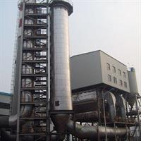B&W Megtec - Evaporative Gas Cooling Systems