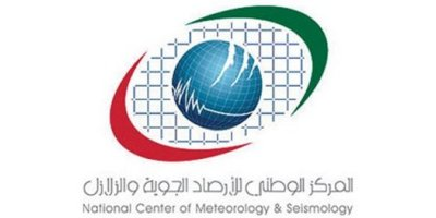 National Center of Meteorology & Seismology (NCMS)