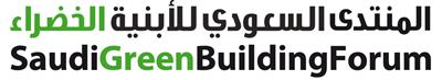 SAUDI GREEN BUILDING FORUM