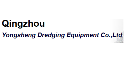 Qingzhou Yongsheng Dredging Equipment Co.,Ltd