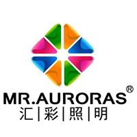 Auroras Lighting Solution(Zhuhai) Co.,Ltd
