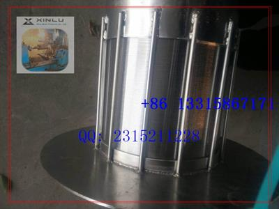 FY-XL - Model 039 - Centrifuge Screen Basket