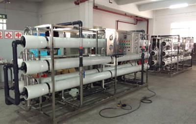 KYsearo - Brackish Water Desalination System