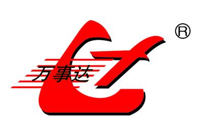 Jiangsu Wanshida Hydraulic Machinery Company