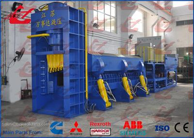 Wanshida - Model Y83Q-6300C - Heavy Duty Scrap Metal Shear Baler/Car Baler/Shearing Press/Car Logger Baler