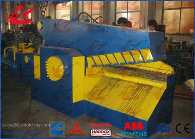 Wanshida - Model Q43-2500 - Scrap Metal Shear/Alligator Shear