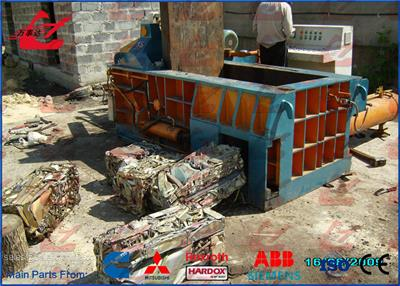 Wanshida - Model Y83/T-125Z - Hydraulic Scrap Baling Press/Scrap metal Baler/Compactor/Crusher/Bailer