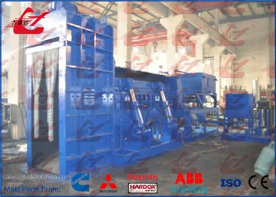 Wanshida - Model Y83Q-4000A - Scrap Shear Press/ Hydraulic Metal Baler Shear/Metal Baling Shear