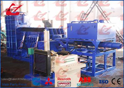 Wanshida - Model Y83Q-4000B - Scrap Shear Press Diesel Drive/Hydraulic Metal Shear Baler/Baling Press