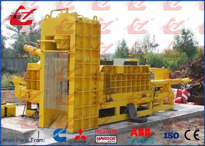 Wanshida - Model Y83Q-4000G - Metal Shear Baler/Hydraulic Baling Shear/Shearing Press/Scrap Baling Press