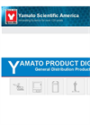 YAMATO PRODUCT DIGEST General Distribution Products - Brochure
