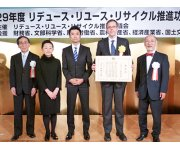 TOMRA Japan receives the Minister of Economy, Trade and Industry 3R Prize