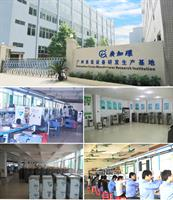 Guangzhou Jiahuan Appliance Technology Co,.Ltd