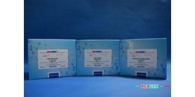 REAGEN - Model RNS92006 - Melamine Strip Test Kit