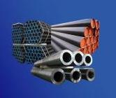 Carbon Steel Water Pipes & Tubes