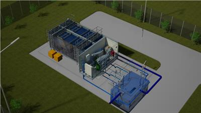 Adipur - Model S1 - Compact Wastewater Treatment Plants