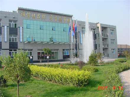 Shanxi Ever Better Industrial co.,ltd