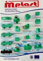 pp-r pipe fitting hot and cold water - Model hot and cold water - pp-r pipe fitting hot and cold water