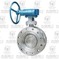 Pioneer - Model D341X - Stainless Steel Butterfly Valve