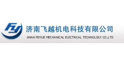 Jinan Feiyue Mechanical & Electrical Technology Co.Ltd