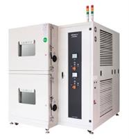 Sanwood - Model SMC-150-CC - Double layers Temperature (& Humidity) Test Chamber