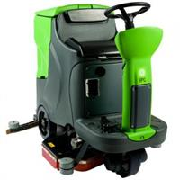 Draygon - Model CT110 - Small Rider Floor Scrubber