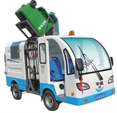 Huaxin - Model FT4301 - Electric Garbage Transport Vehicle