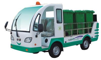 Huaxin - Model ZT4308 - Electric Garbage Transport Vehicle
